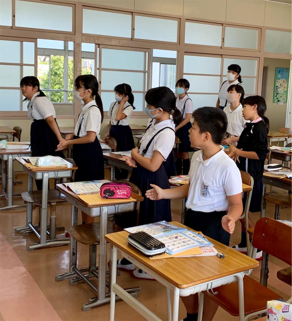f:id:fukugawa-es:20200925111309j:image