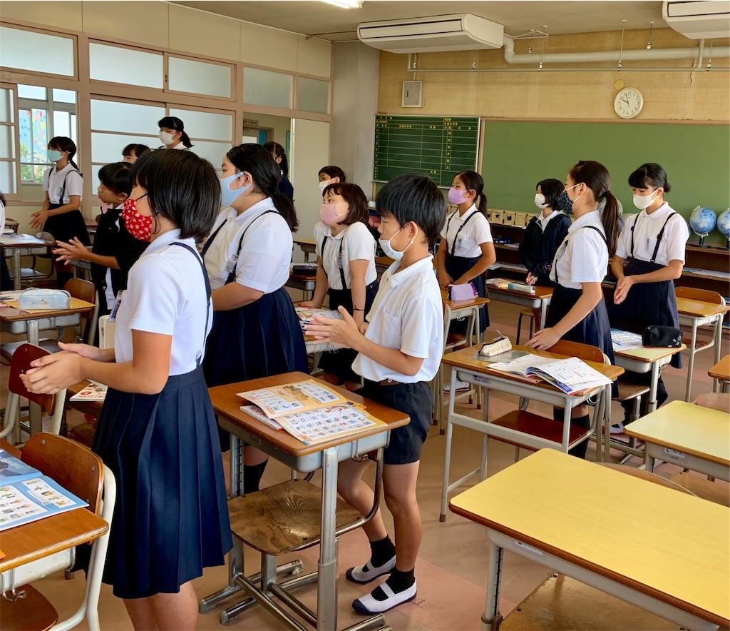 f:id:fukugawa-es:20200925111333j:image
