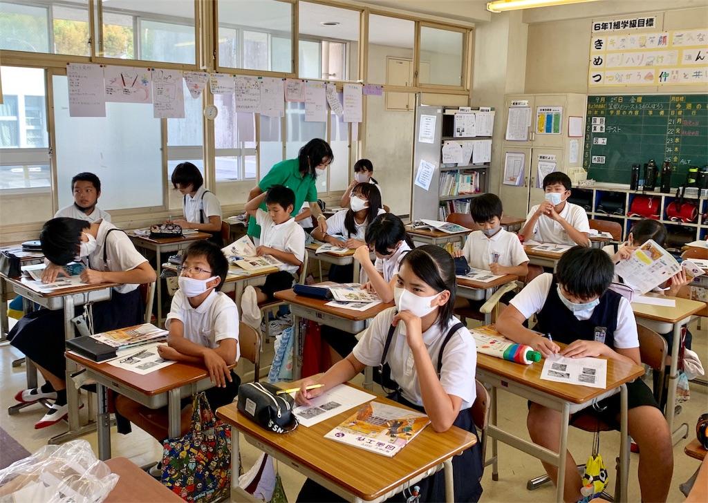 f:id:fukugawa-es:20200925111336j:image