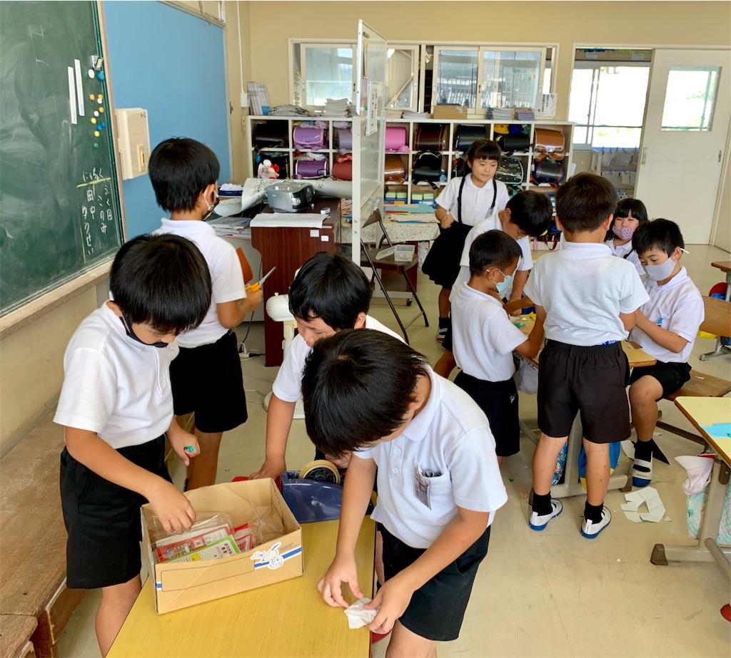 f:id:fukugawa-es:20200925140133j:image