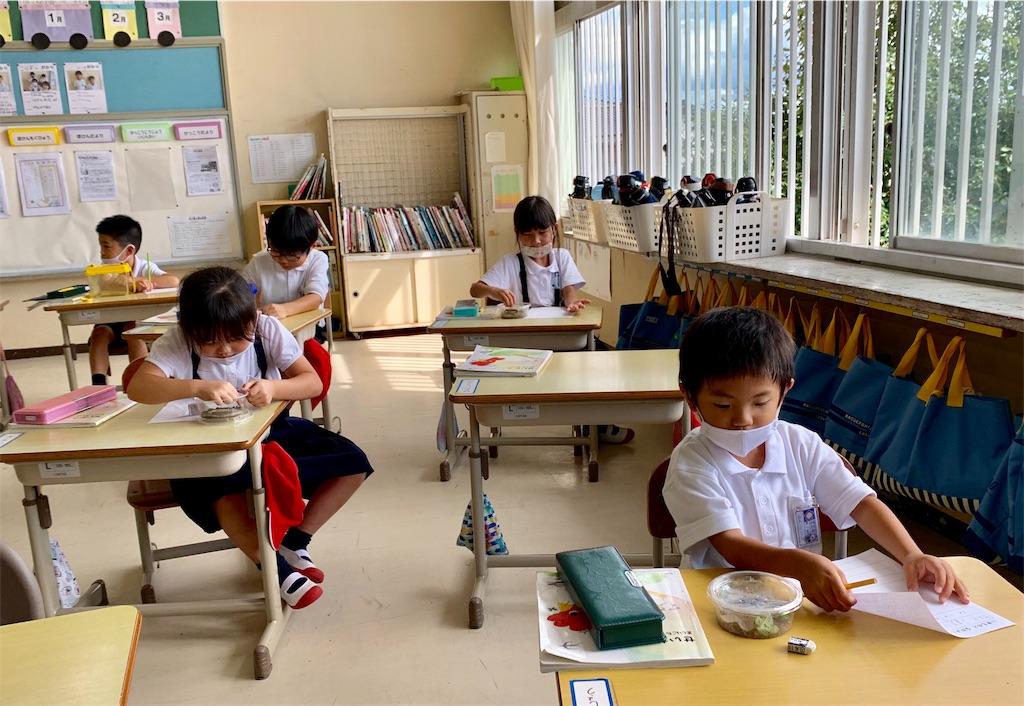f:id:fukugawa-es:20200925140137j:image
