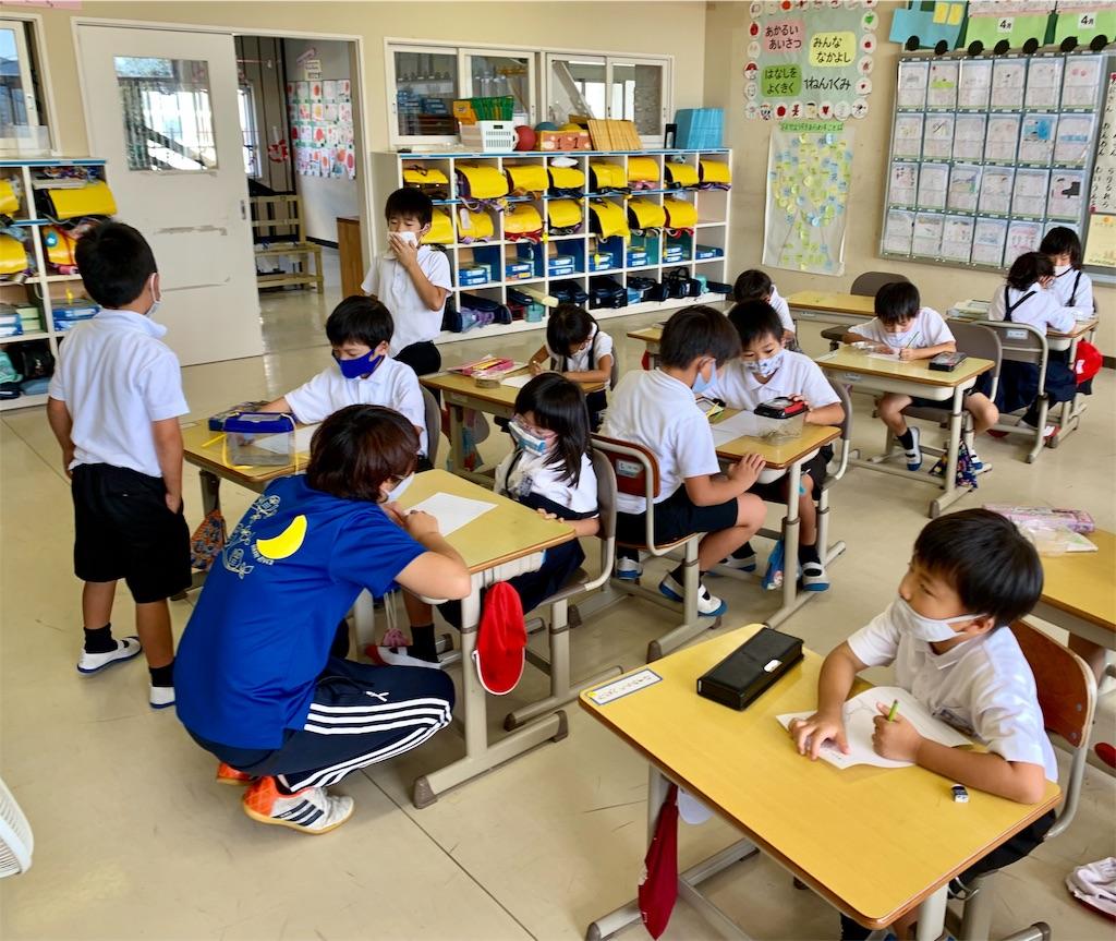 f:id:fukugawa-es:20200925140157j:image