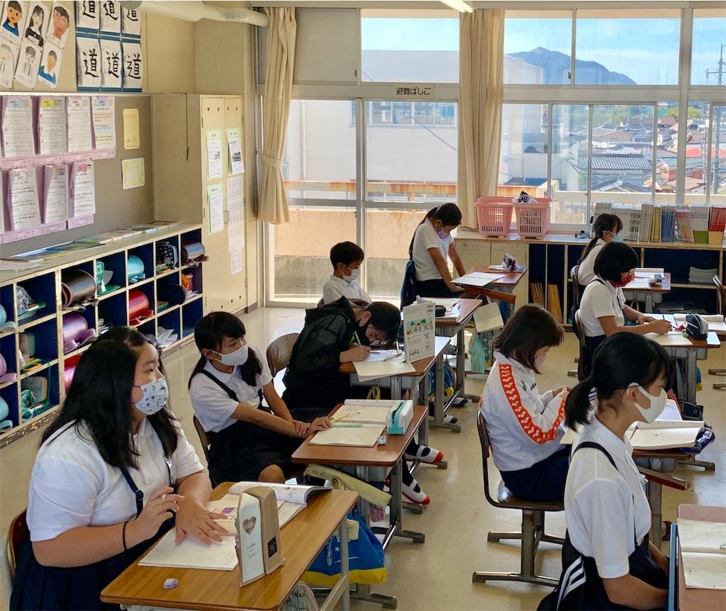 f:id:fukugawa-es:20200928104318j:image