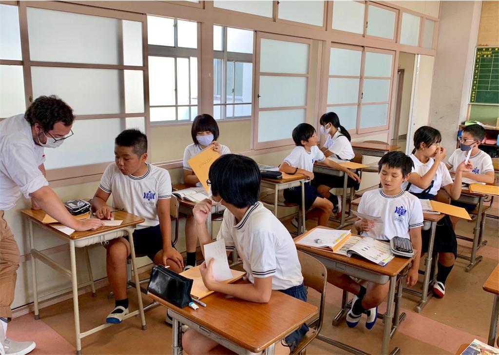 f:id:fukugawa-es:20200928153102j:image