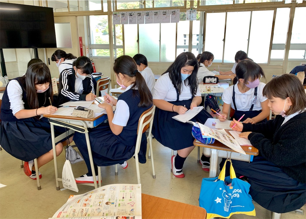 f:id:fukugawa-es:20200929095838j:image