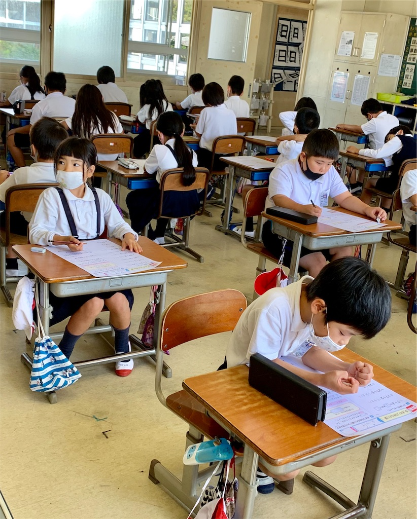 f:id:fukugawa-es:20200929095848j:image