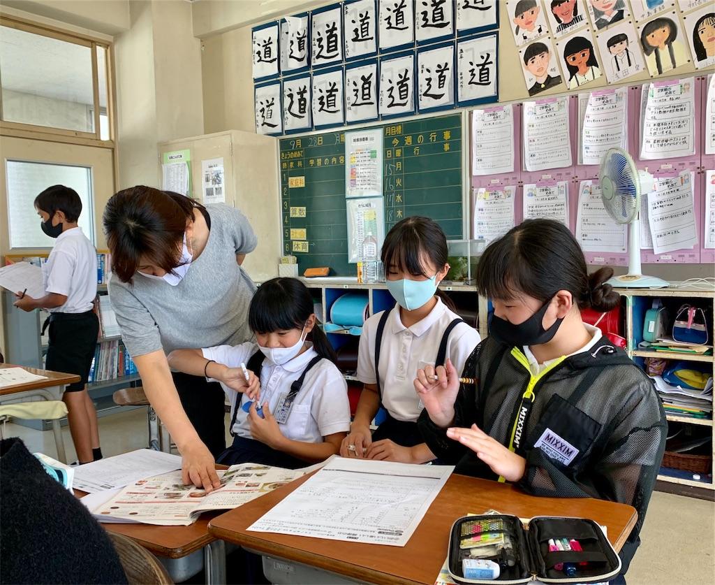f:id:fukugawa-es:20200929095855j:image