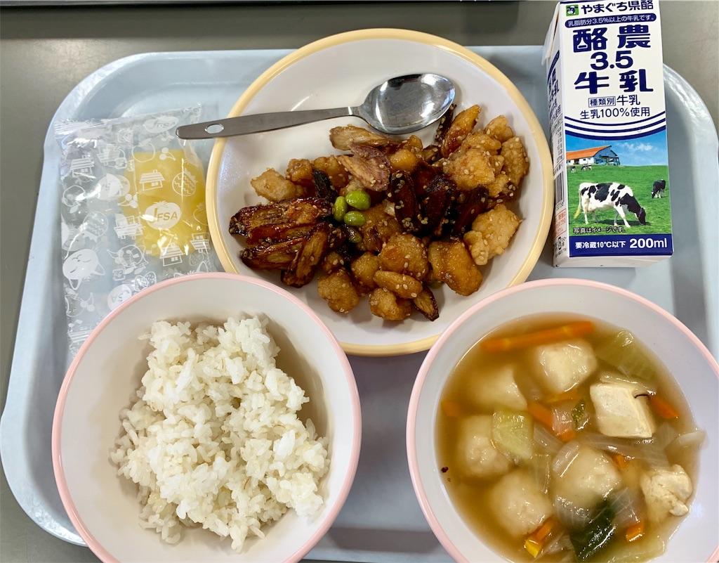 f:id:fukugawa-es:20200929134713j:image