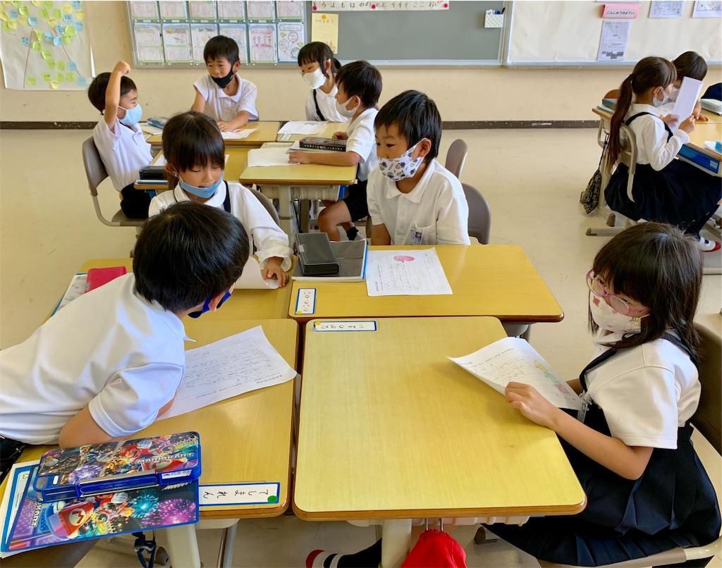 f:id:fukugawa-es:20200929170841j:image