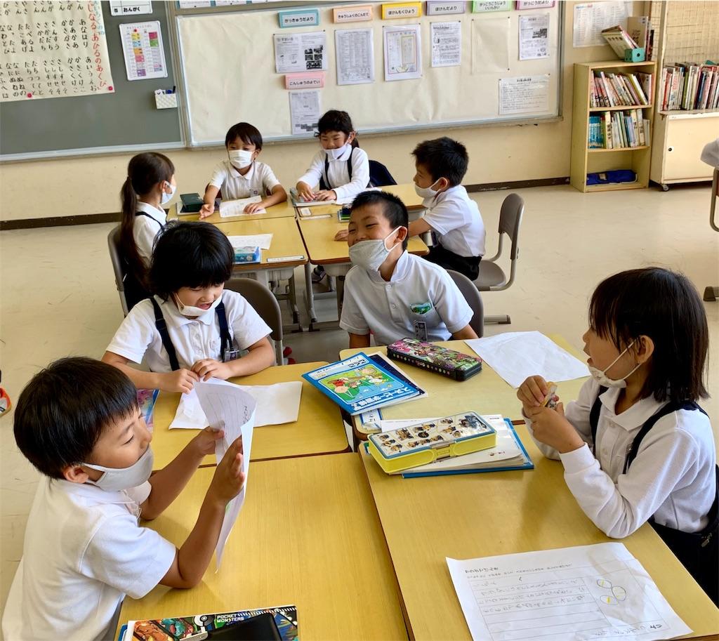 f:id:fukugawa-es:20200929170845j:image