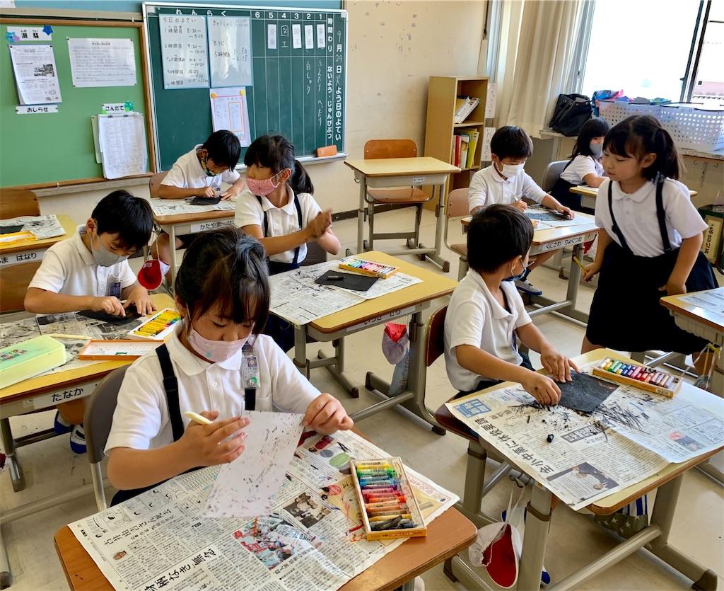 f:id:fukugawa-es:20200929171211j:image