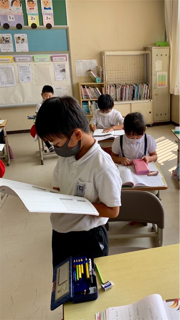 f:id:fukugawa-es:20200930111045j:image