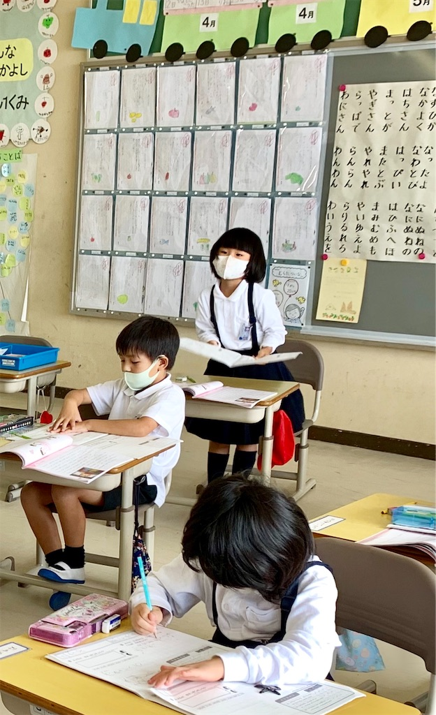f:id:fukugawa-es:20200930111054j:image
