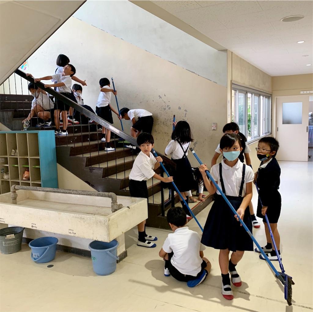 f:id:fukugawa-es:20200930114509j:image