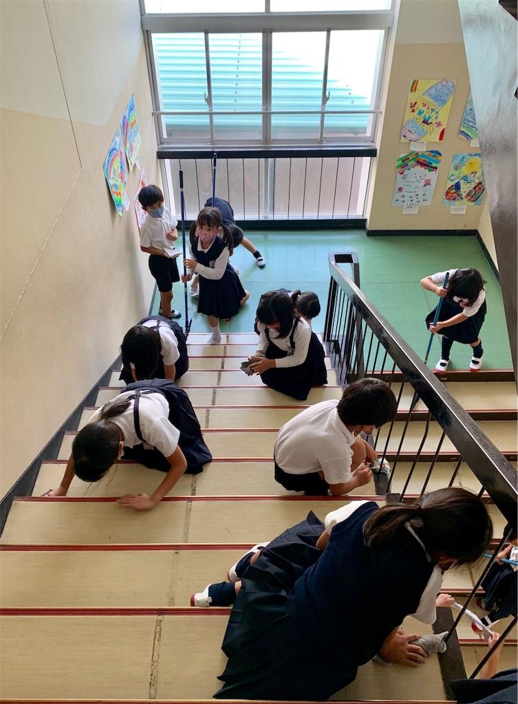 f:id:fukugawa-es:20200930114516j:image