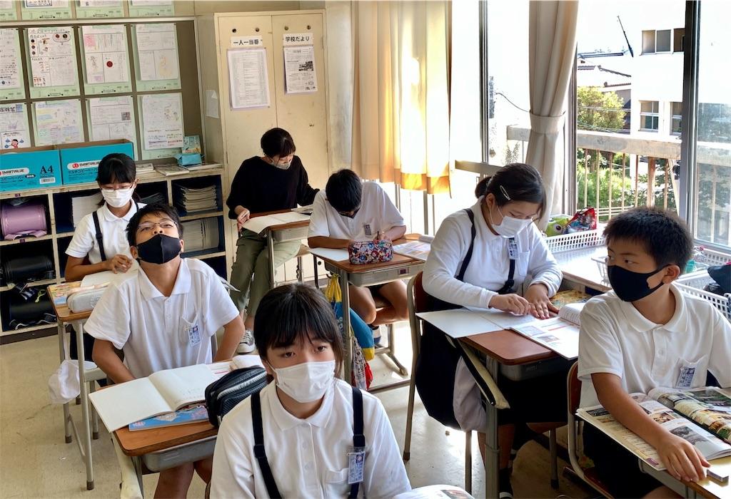 f:id:fukugawa-es:20200930132139j:image
