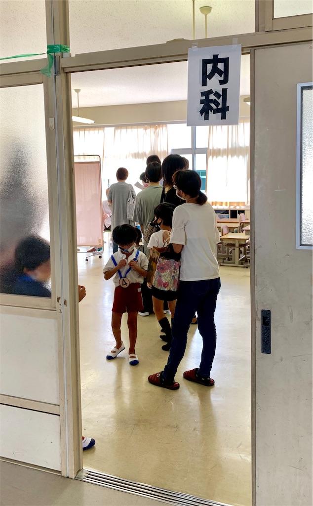 f:id:fukugawa-es:20200930150707j:image