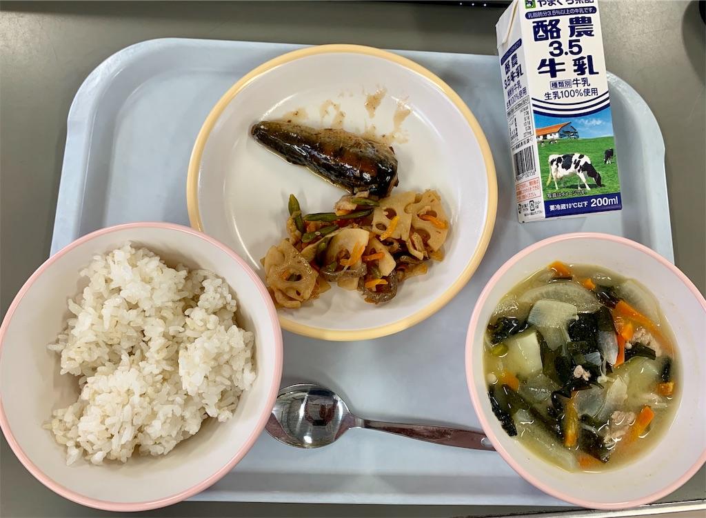 f:id:fukugawa-es:20200930152521j:image