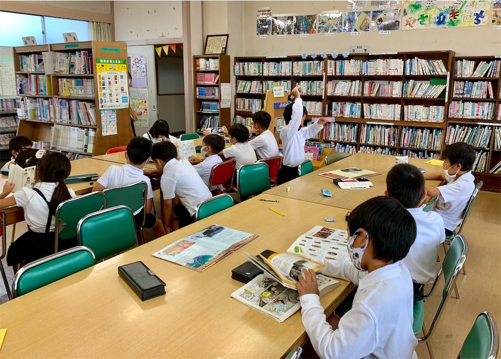 f:id:fukugawa-es:20201001153352j:image