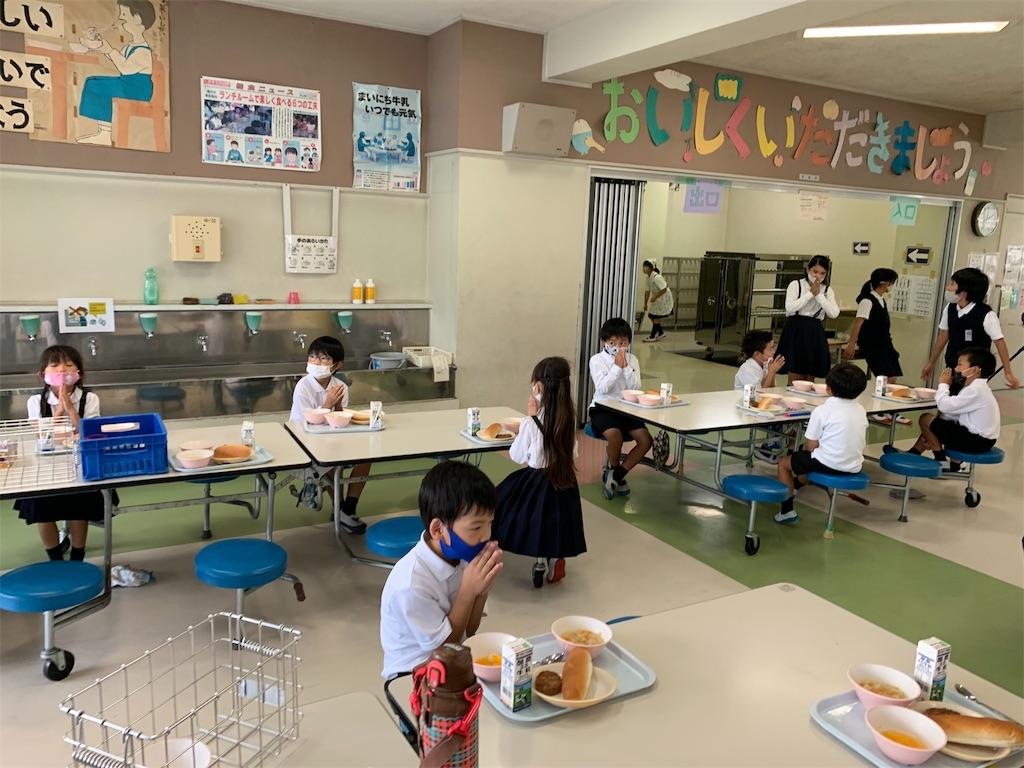 f:id:fukugawa-es:20201001153403j:image