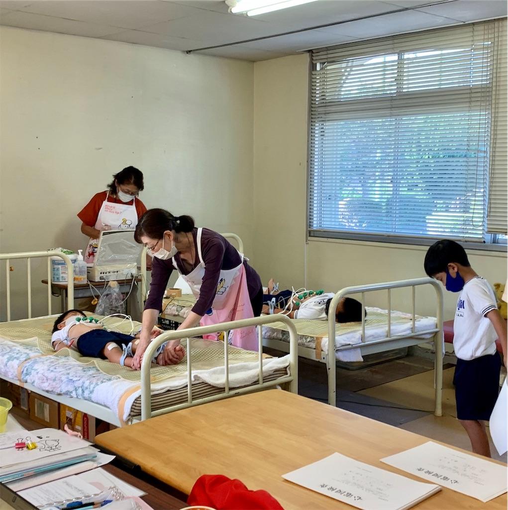f:id:fukugawa-es:20201001153451j:image