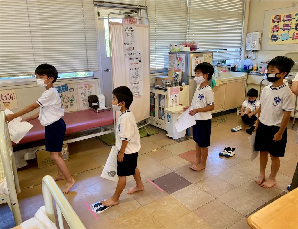 f:id:fukugawa-es:20201001153509j:image
