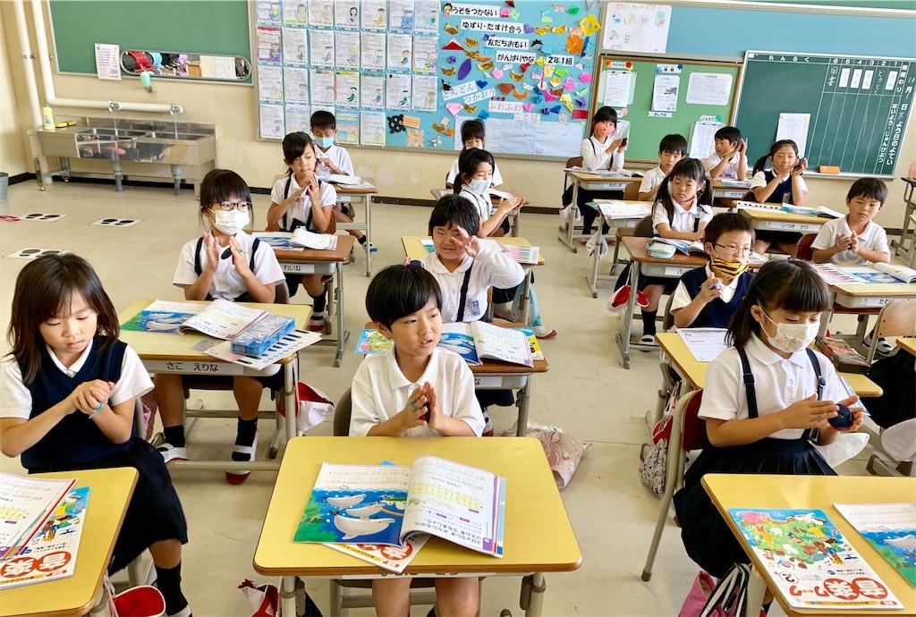 f:id:fukugawa-es:20201001161412j:image
