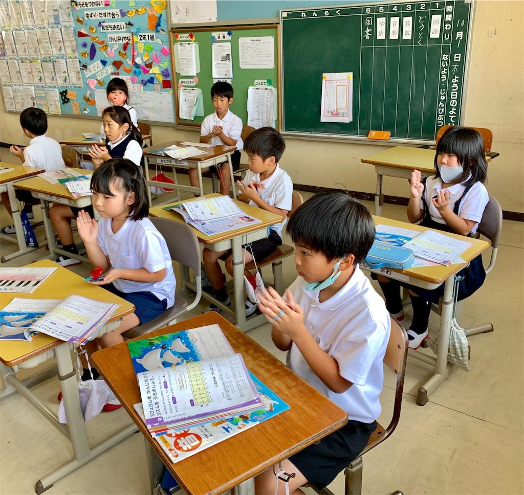 f:id:fukugawa-es:20201001161420j:image