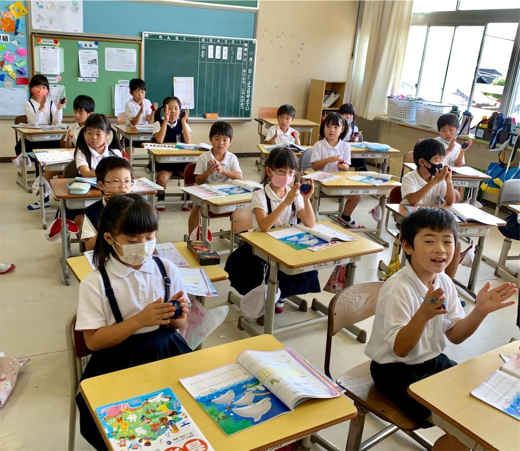 f:id:fukugawa-es:20201001161425j:image