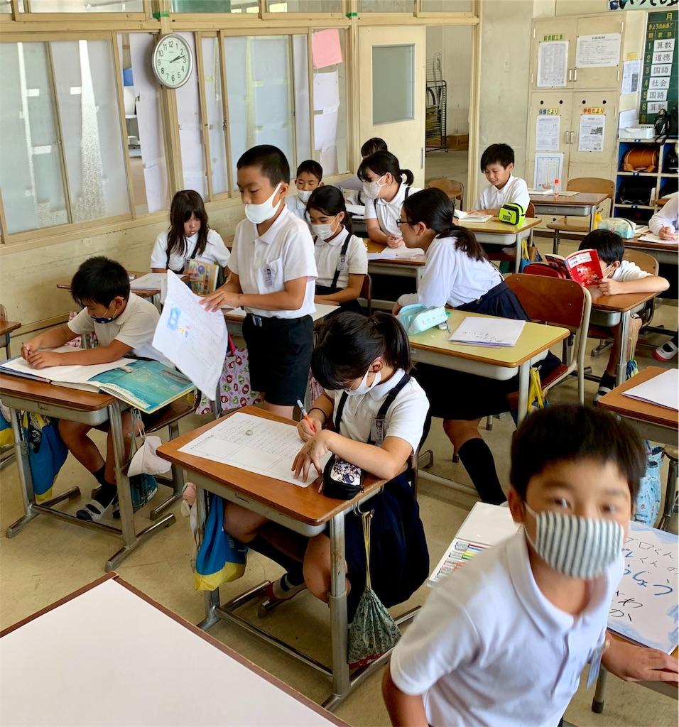 f:id:fukugawa-es:20201001161449j:image