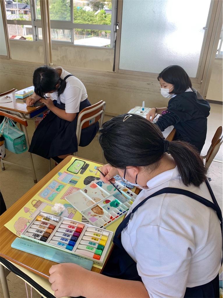 f:id:fukugawa-es:20201001162055j:image