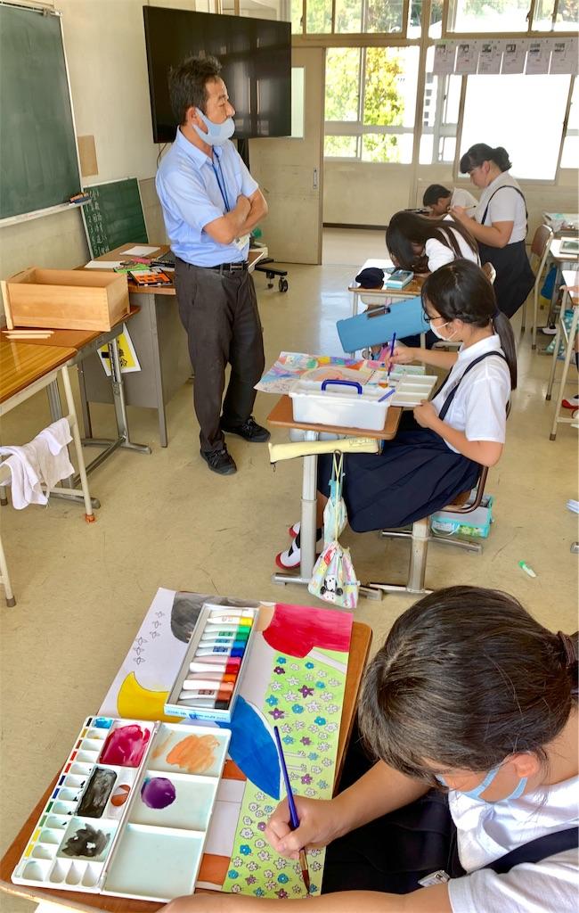 f:id:fukugawa-es:20201001162123j:image