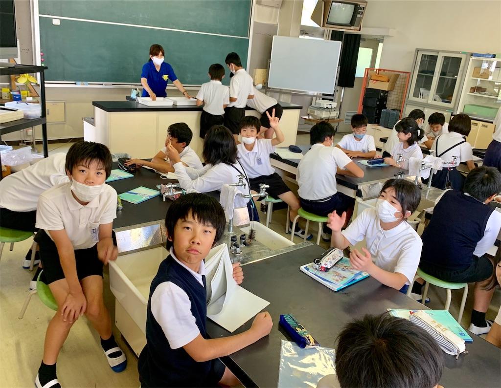f:id:fukugawa-es:20201001162127j:image