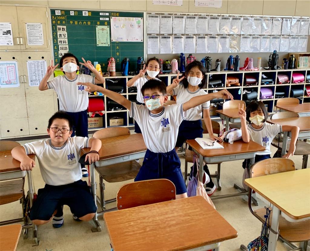 f:id:fukugawa-es:20201002144834j:image