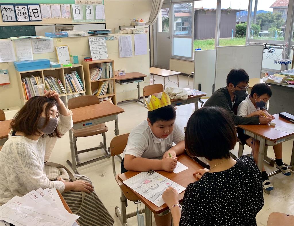 f:id:fukugawa-es:20201003123829j:image