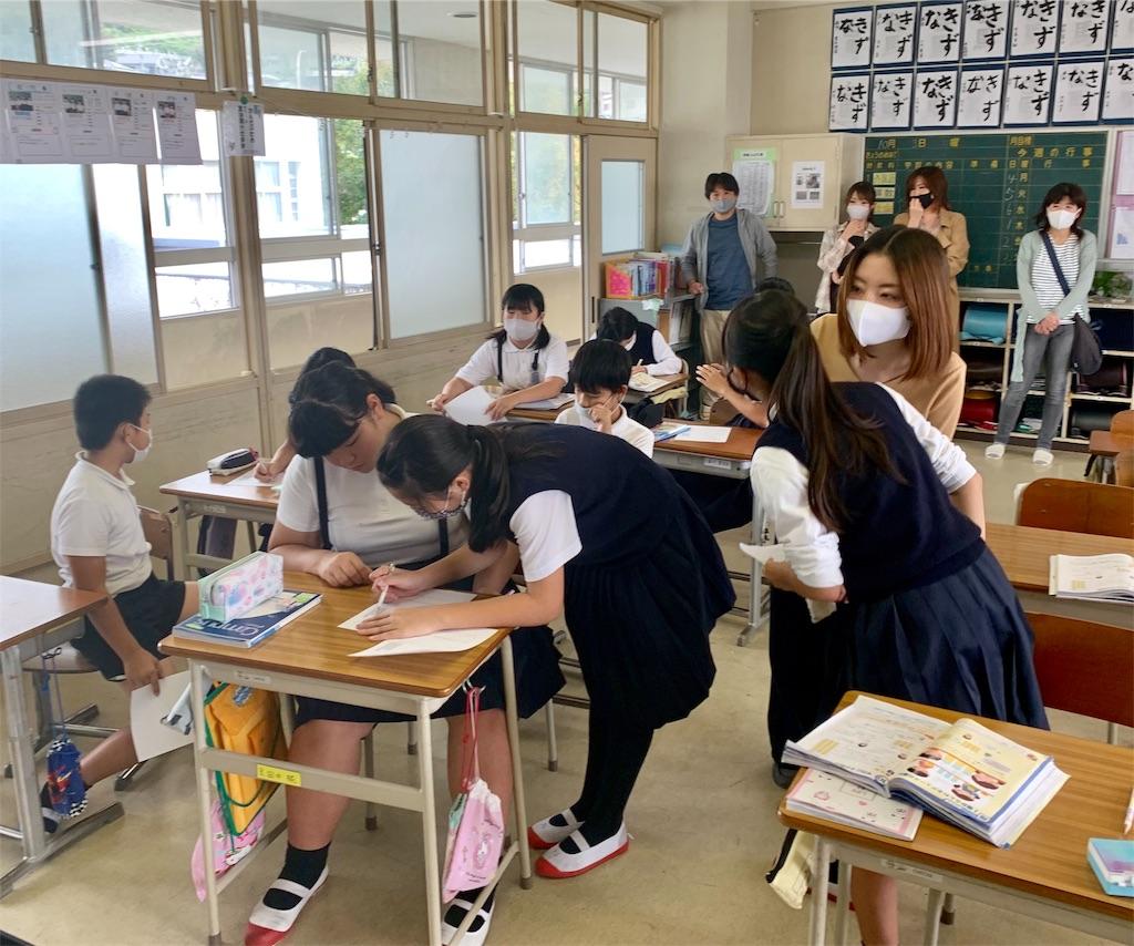 f:id:fukugawa-es:20201003124631j:image