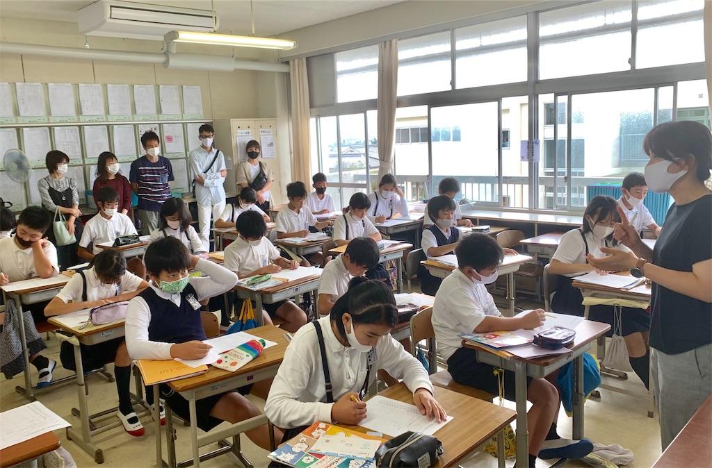 f:id:fukugawa-es:20201003124726j:image