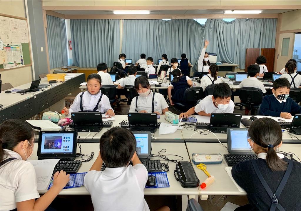 f:id:fukugawa-es:20201006100902j:image