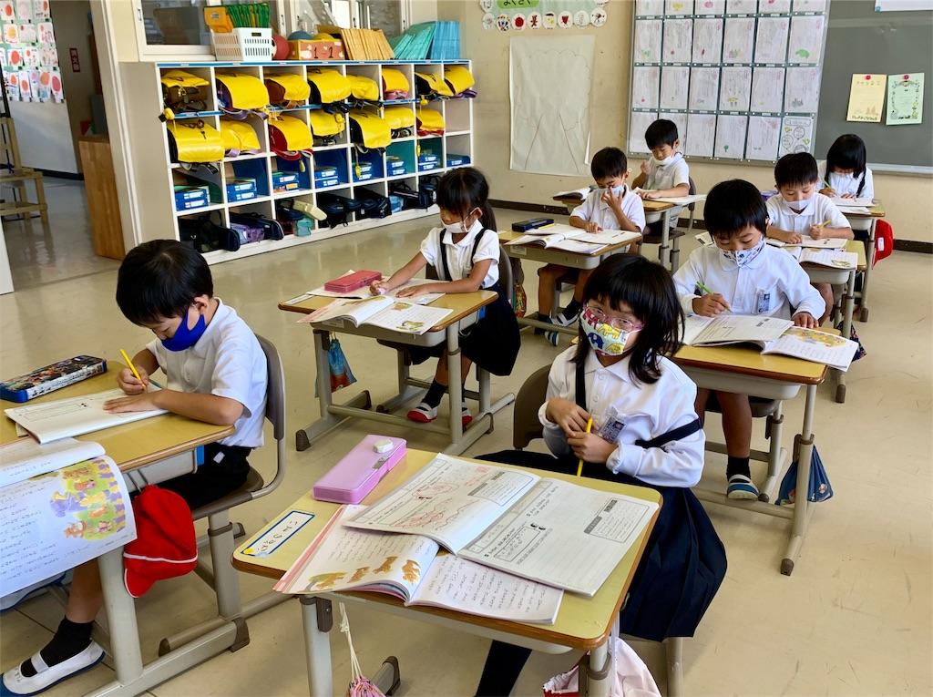 f:id:fukugawa-es:20201006155147j:image