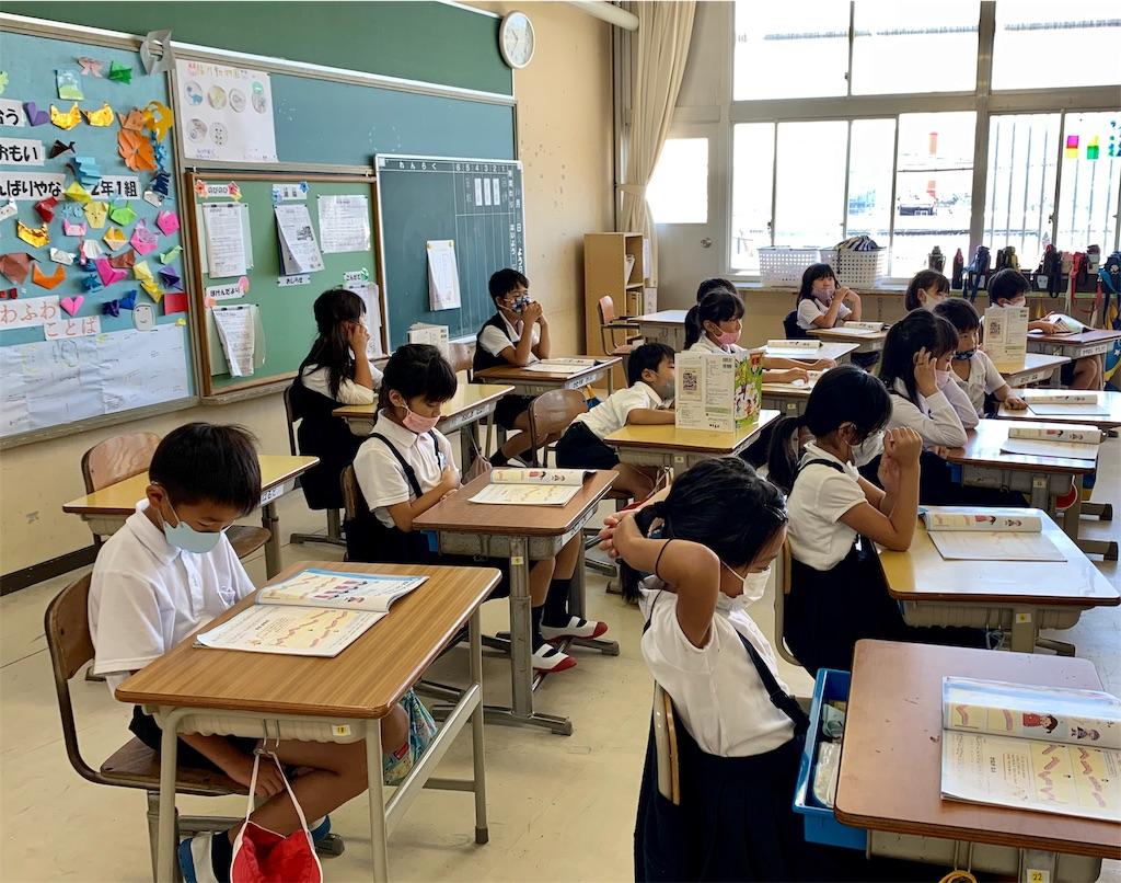 f:id:fukugawa-es:20201006155223j:image