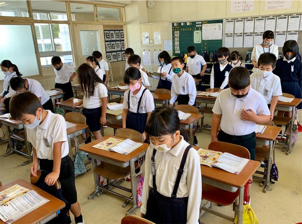 f:id:fukugawa-es:20201006155323j:image
