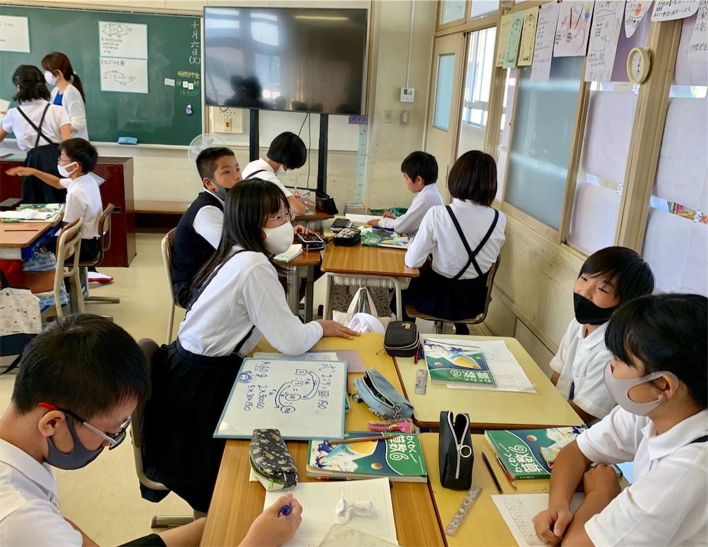 f:id:fukugawa-es:20201006155346j:image