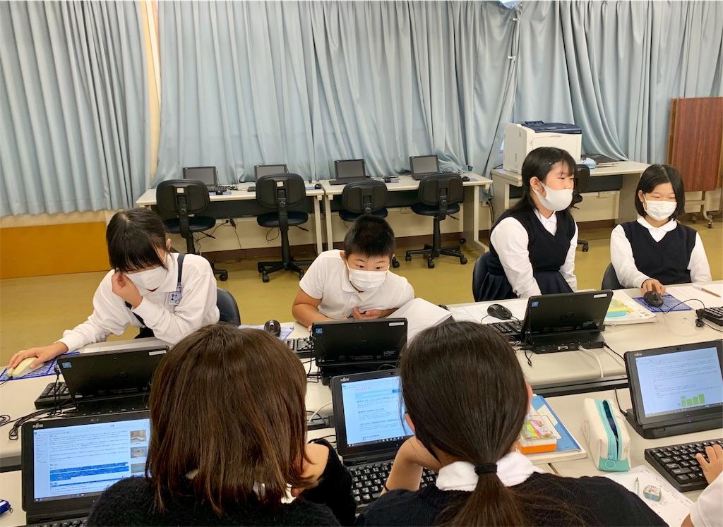 f:id:fukugawa-es:20201007115118j:image