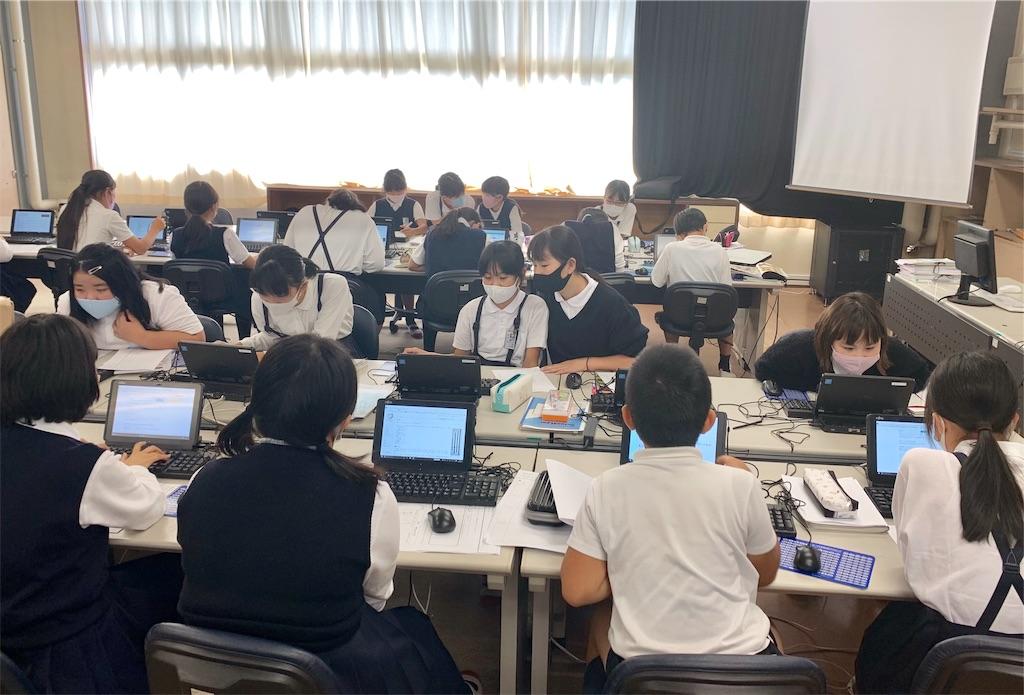 f:id:fukugawa-es:20201007115140j:image