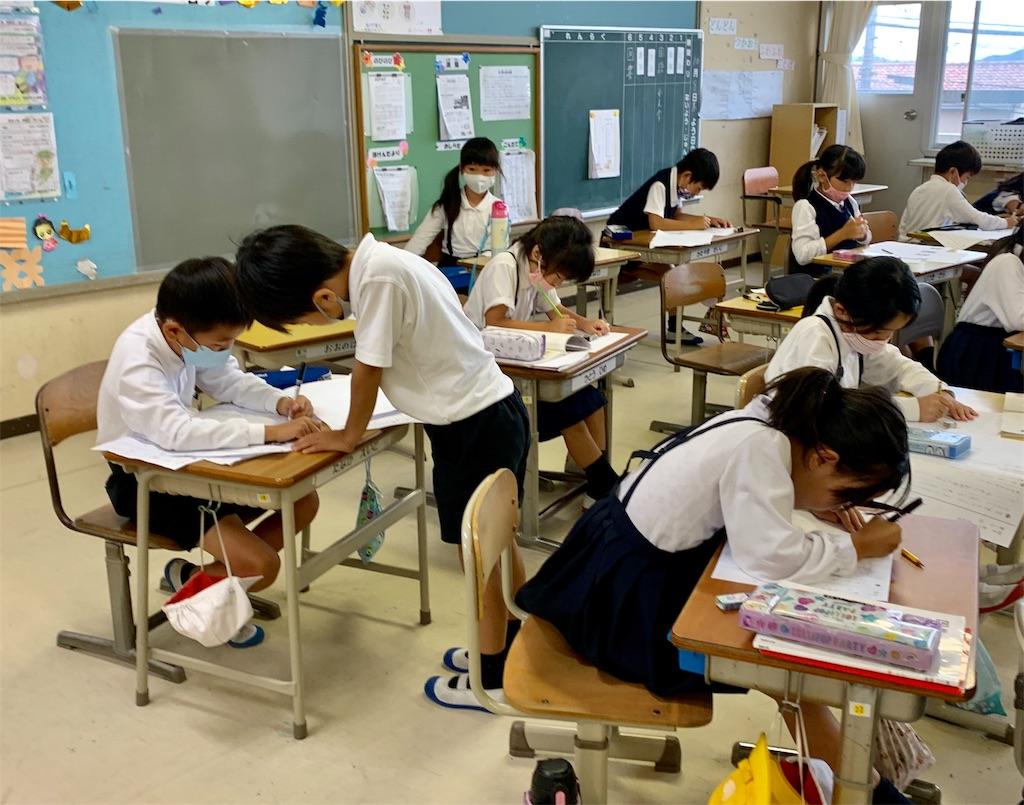 f:id:fukugawa-es:20201008104839j:image