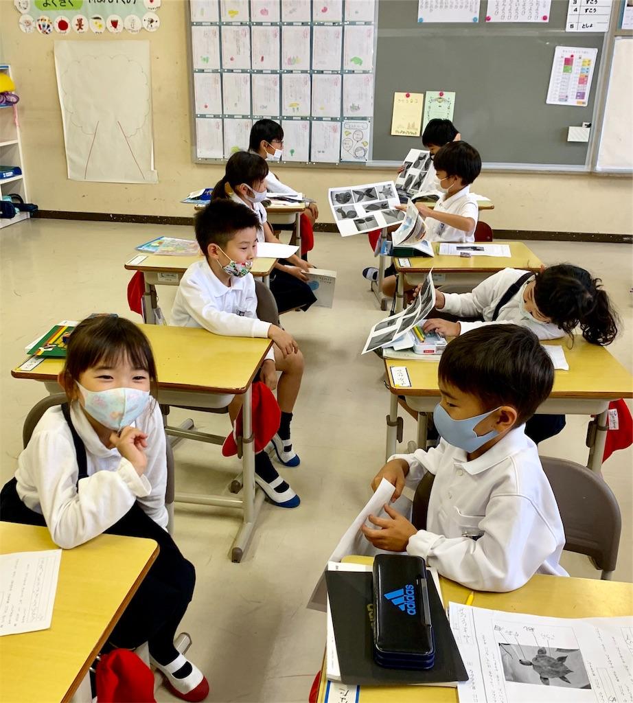 f:id:fukugawa-es:20201008104859j:image