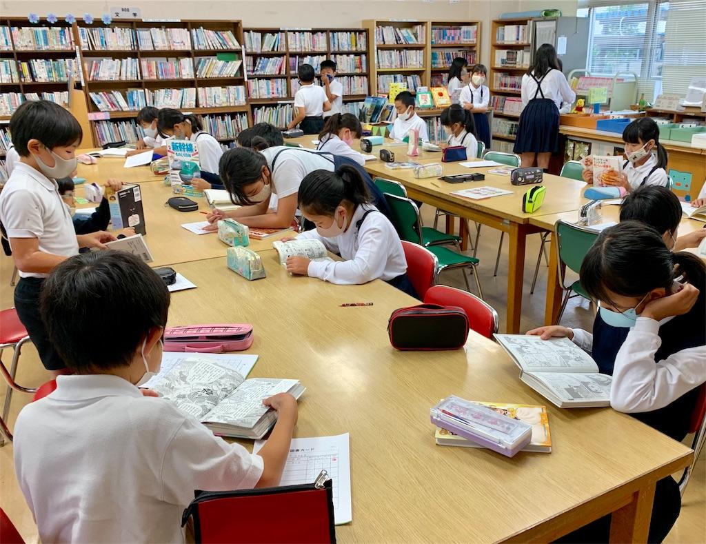 f:id:fukugawa-es:20201008104924j:image