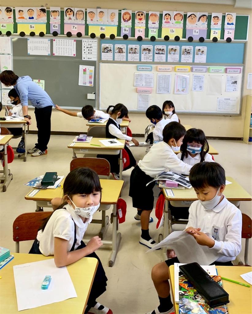 f:id:fukugawa-es:20201008104928j:image