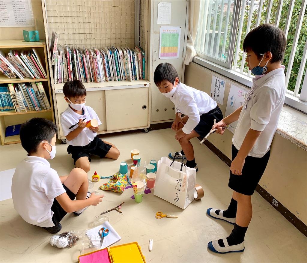 f:id:fukugawa-es:20201009165428j:image