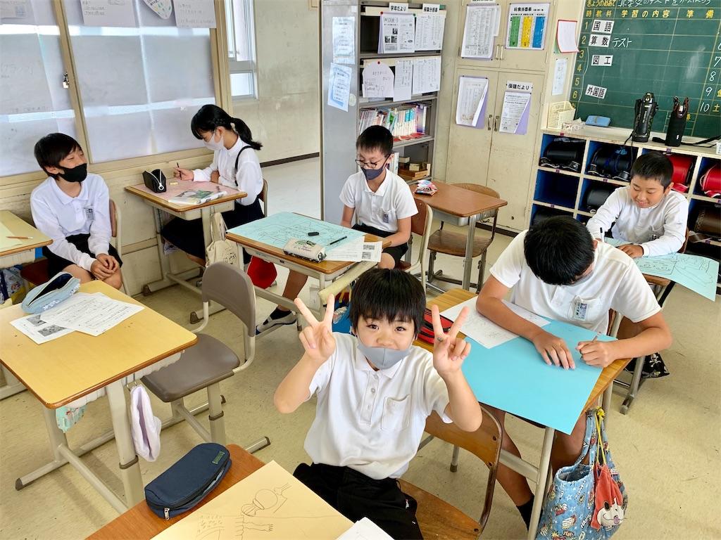 f:id:fukugawa-es:20201009165526j:image